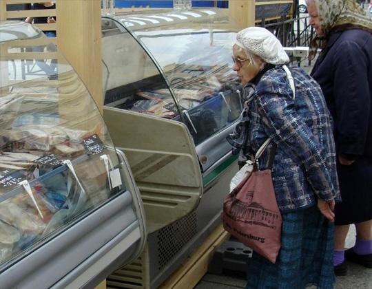 Табачные изделия относят к продовольственным товарам сигареты lm купить в екатеринбурге